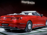 Mercedes-Benz Mercedes-Maybach S 650 фото