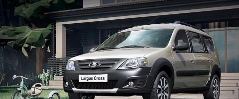 Старт продаж Lada Largus Cross Quest