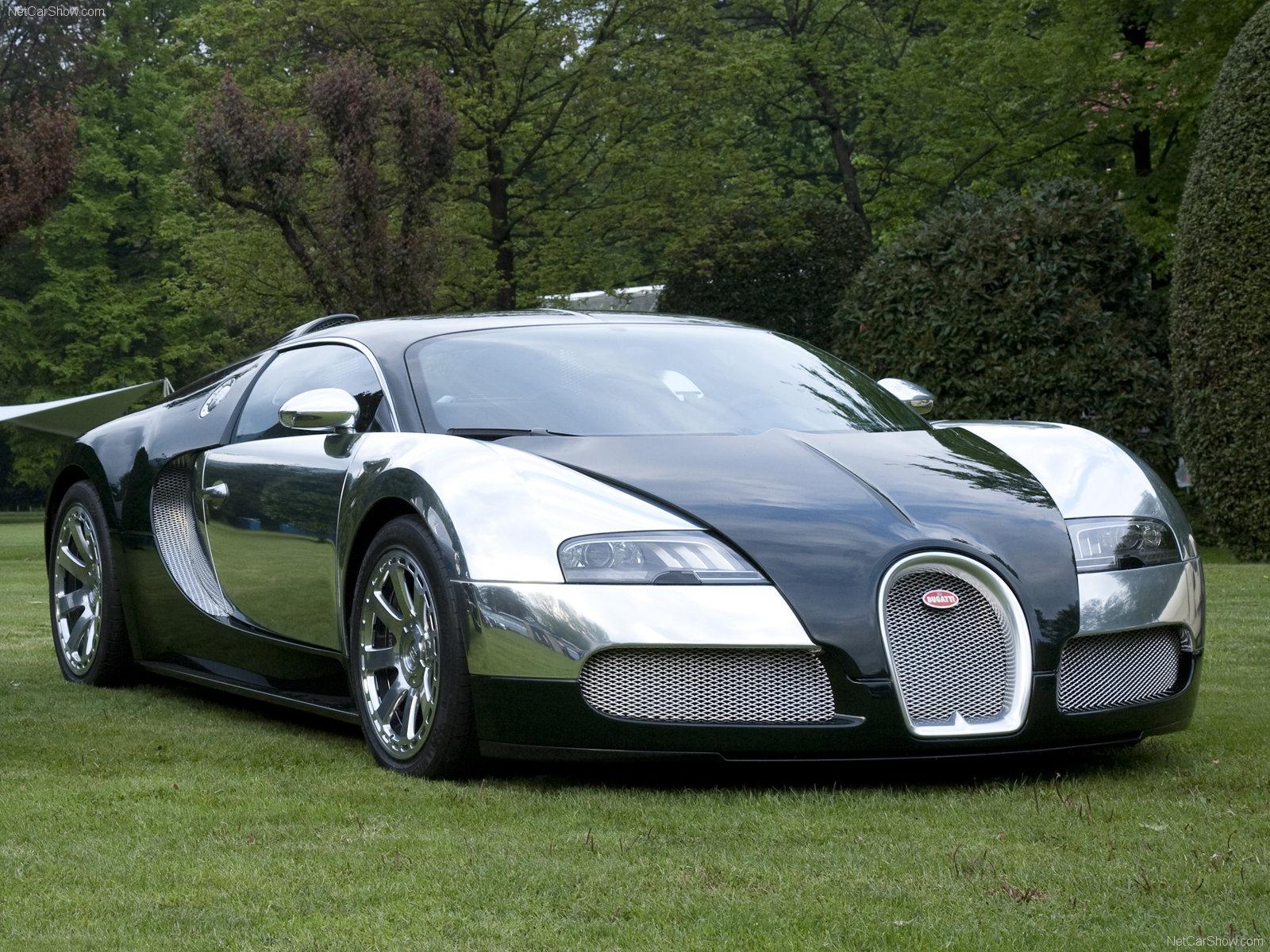 фото и названия самых дорогих машин частичной
