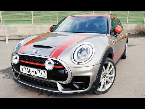 Тест-драйв Mini John Cooper Works Clubman 2017