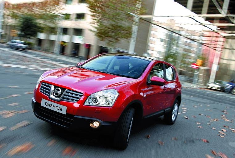 Официальный дилер Nissan - продажа Ниссан в автосалоне.