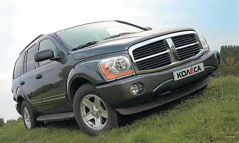 Dodge Durango 4.7 LTD
